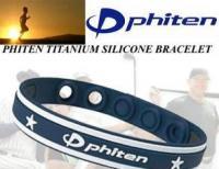 Phiten Technology